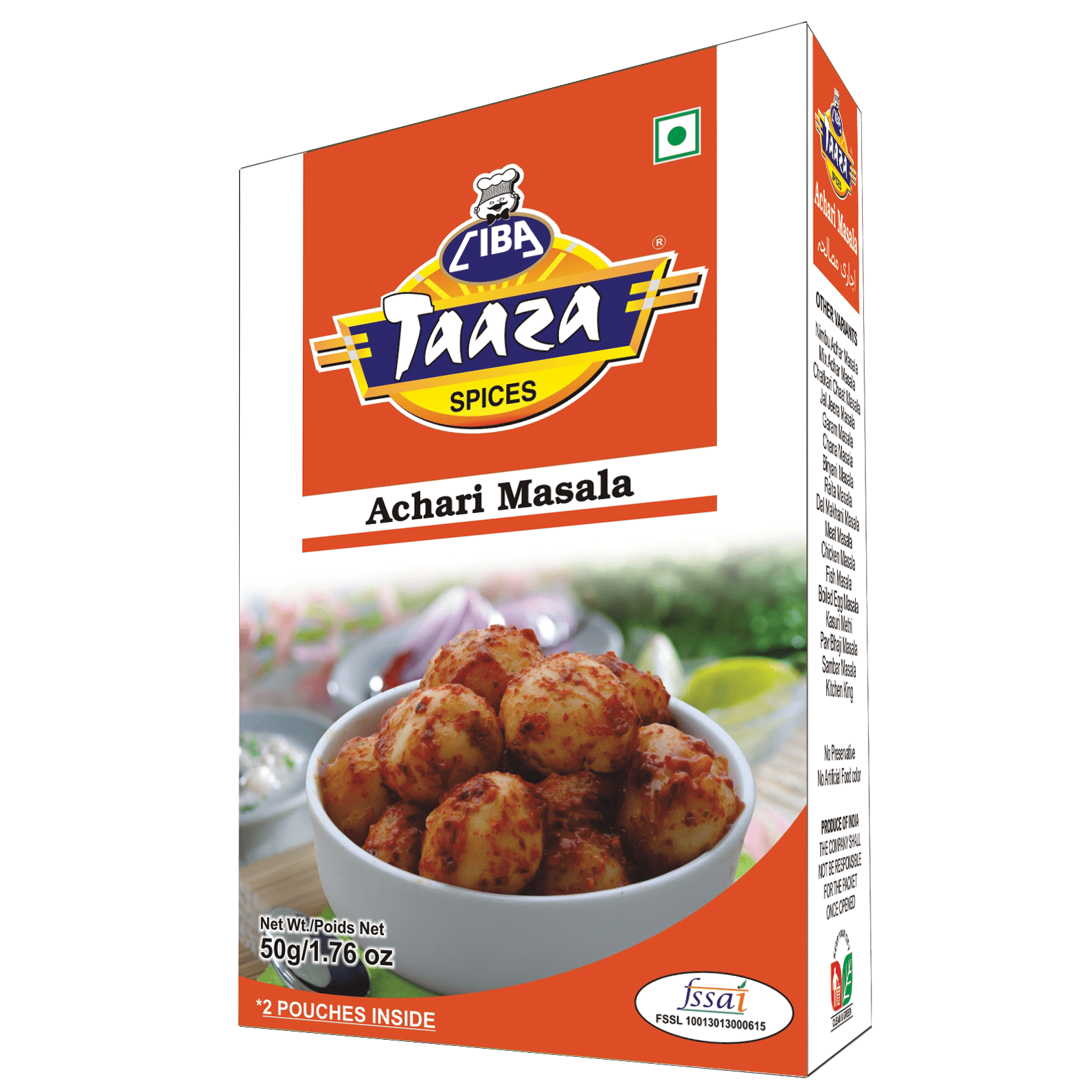 Achari Masala Powder, 50g
