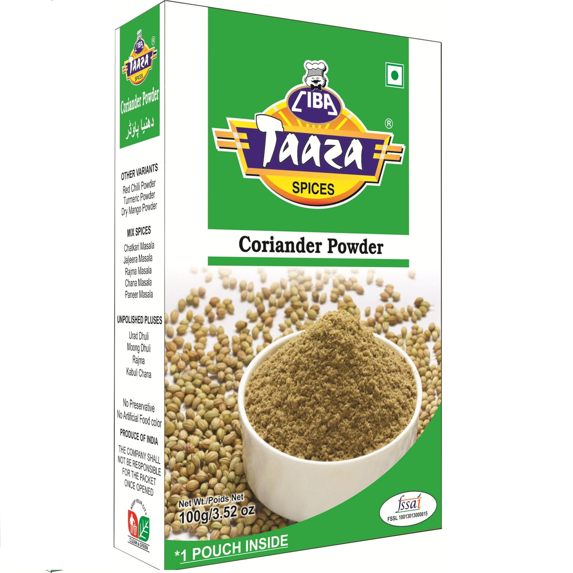 Coriander Powder (Dhania Powder) 100g
