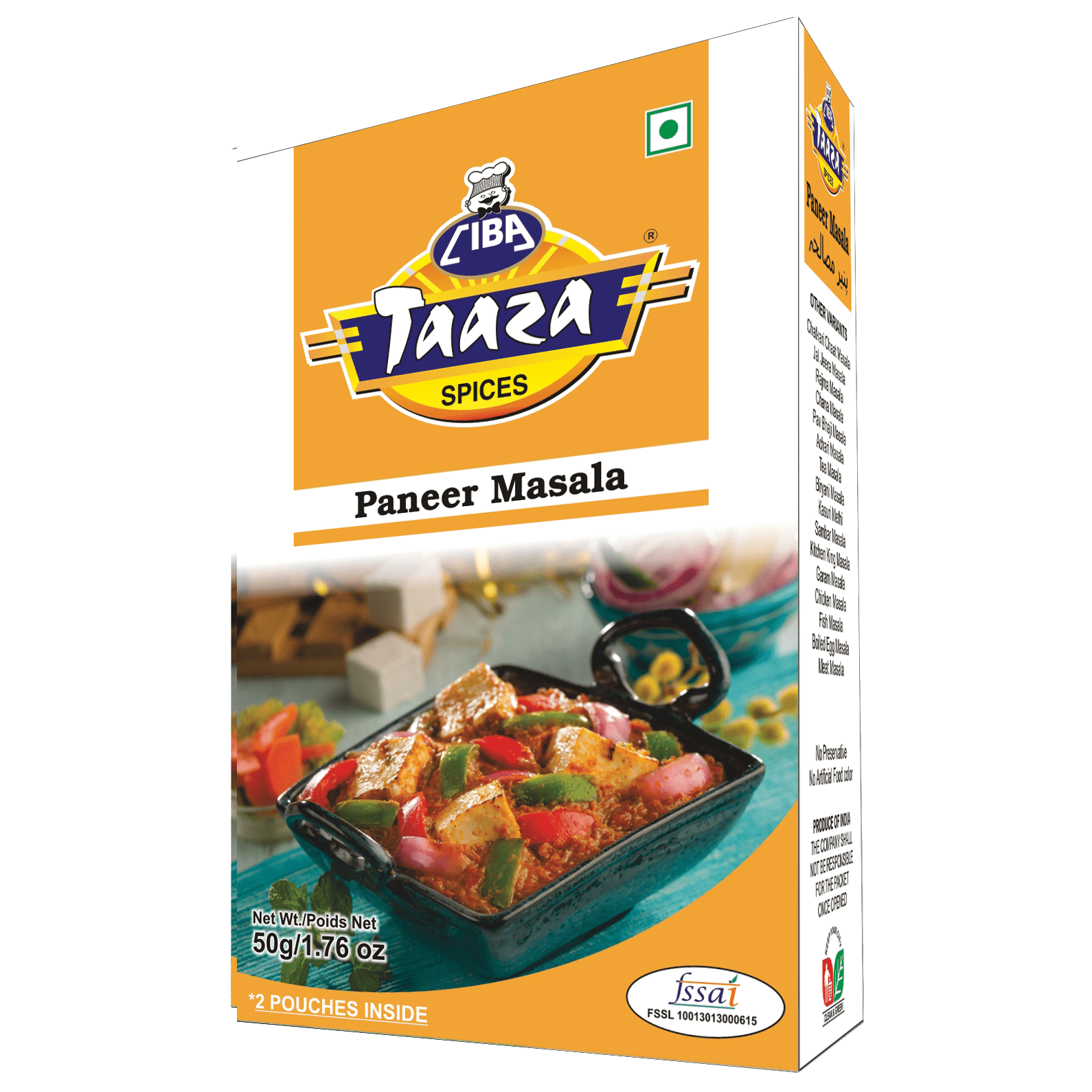 Paneer Masala Powder 50gm