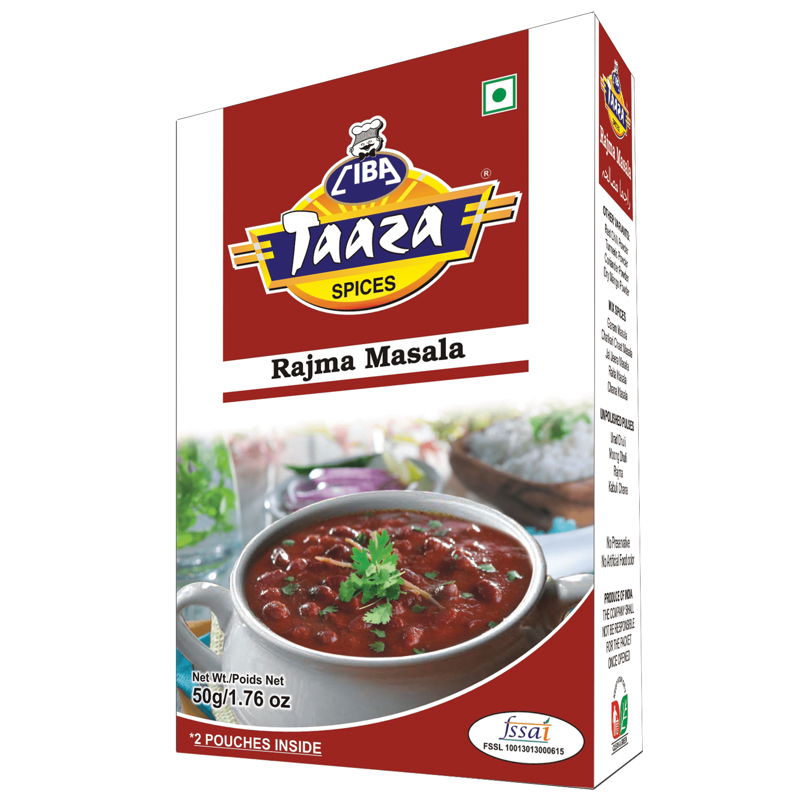 Rajma Masala Powder 50g