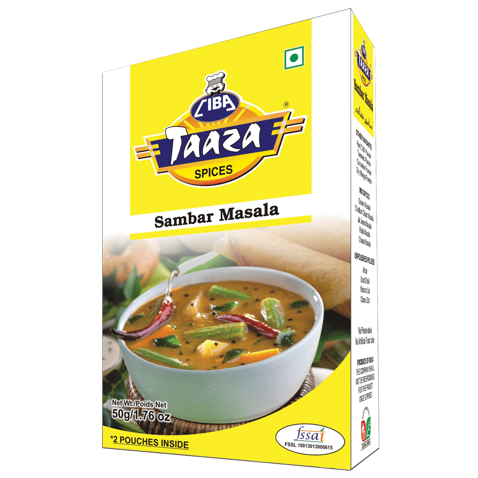 Sambar Masala Powder 50g